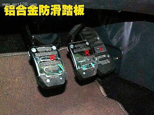 瑞麒m1改装高清图片
