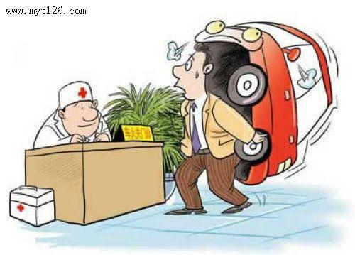 卡通维修电路板工人图片