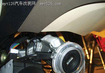 钥匙行程开关-如何正确处理故障 奇瑞汽车维修笔记2则高清图片