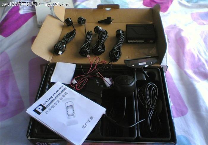 淘宝上买了倒车雷达,包邮95 带显示器,语音报米数,哔哔声报