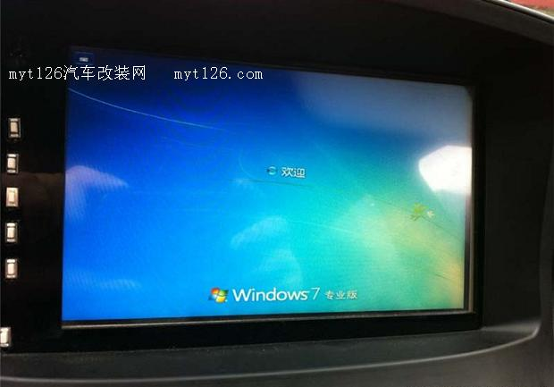 现代ix35加装车载式电脑