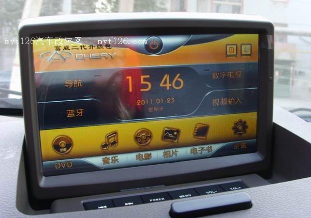 风云2加装导航与倒车影像