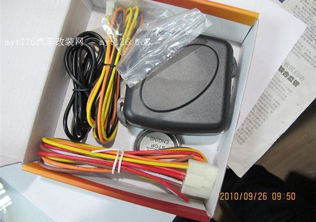 安装一键启动 - - myt126汽车改装网