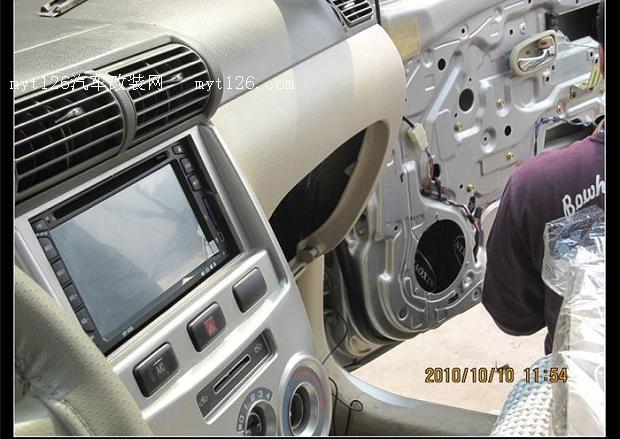 森雅汽车收音机接线图