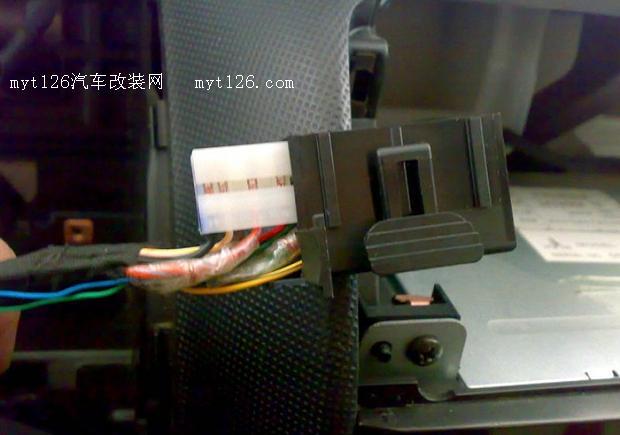 中华骏捷frv加装油耗显示器 - - myt126汽车改装网
