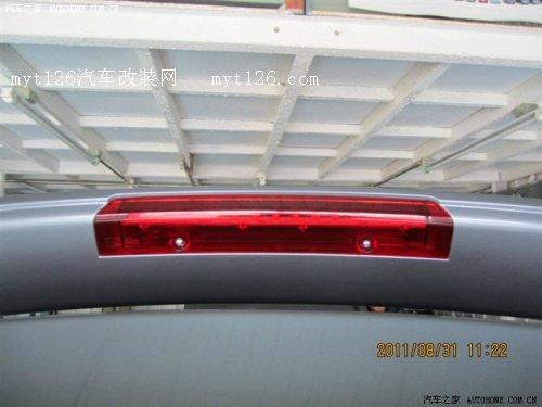 首页 汽车diy  >> 内容   总结的安装步骤:先安装刹车灯,把线串好,原