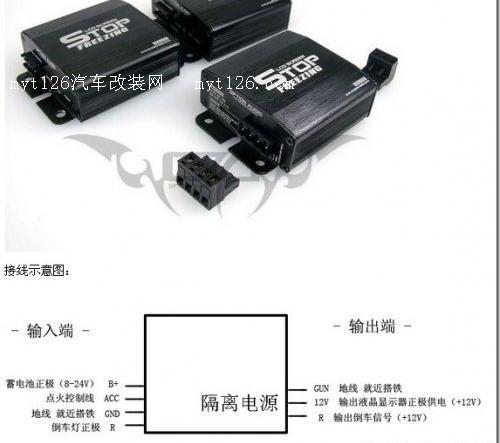 led显示屏功放接线图