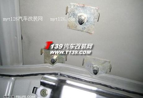 帕拉丁加固行李架底座 增加承重 - - myt126汽车改装网