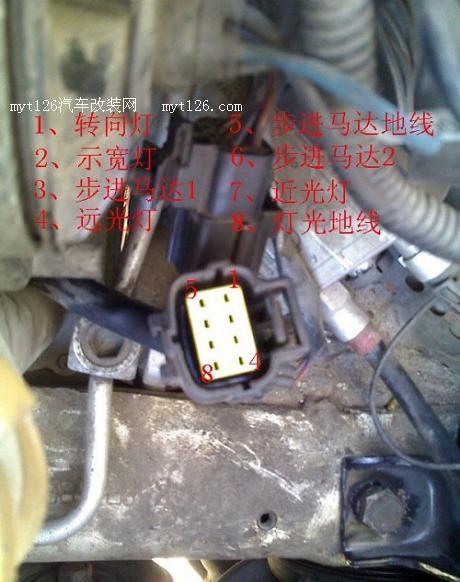 大灯插座怎么接线