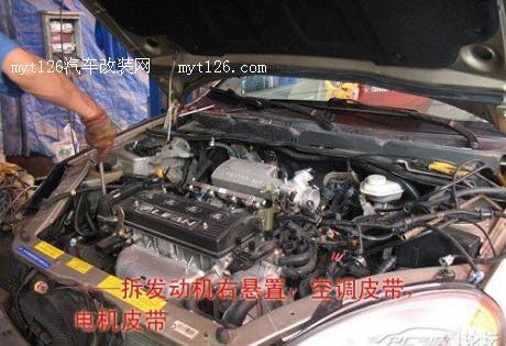 力帆520 1.3l发动机改装1.5l