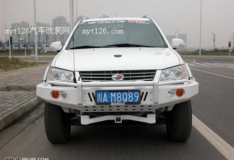 陆风x8改装竞技版前杠 增加霸气 - - myt126汽车改装网