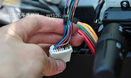 自制马自达3雾灯开关及发光仪表盘高清图片