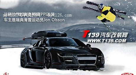 ppi推出雪地旅行版奥迪r8 高达710马力