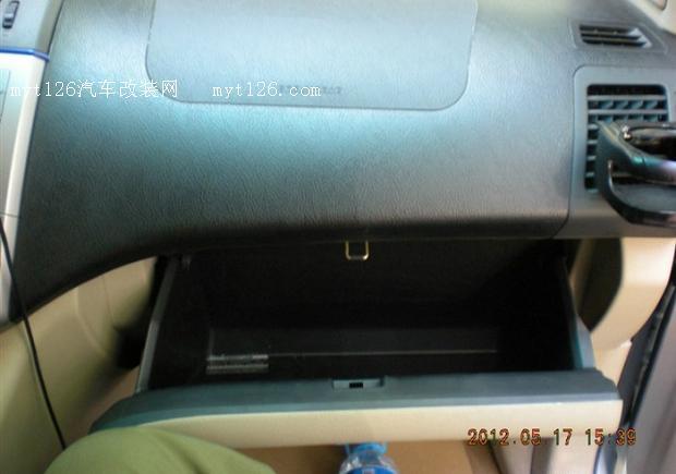 比亚迪s6换空调滤芯