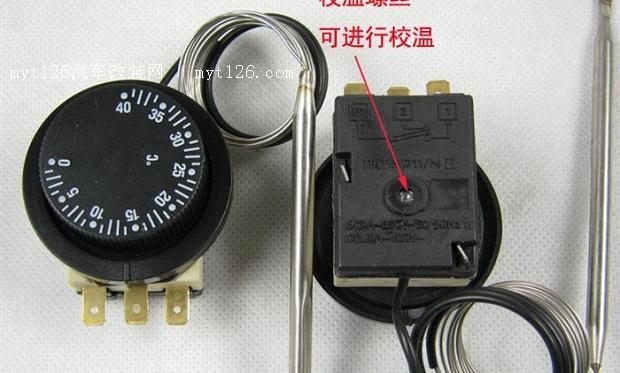 3,三端温控器