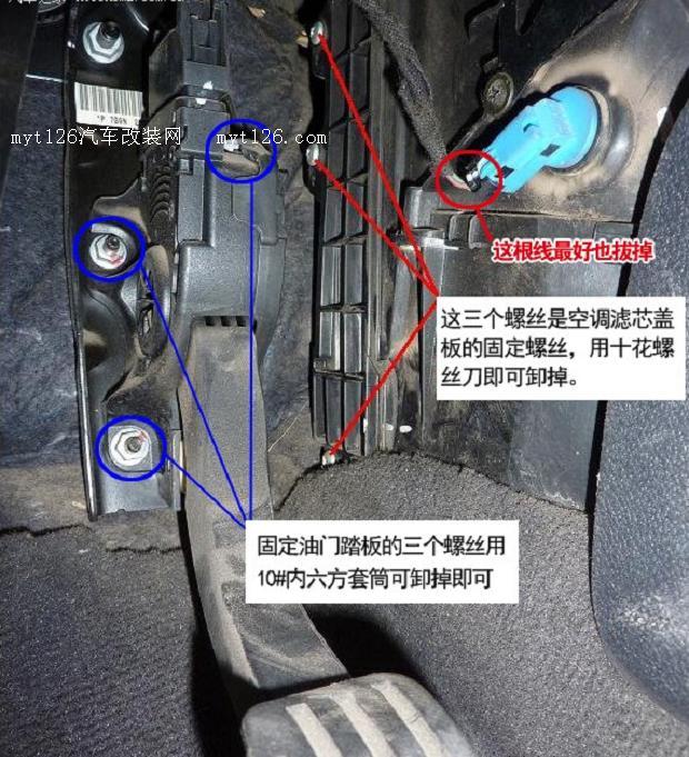 面包车,8年前生产的车而且还是国产车都知道,把空调滤网放到副驾驶