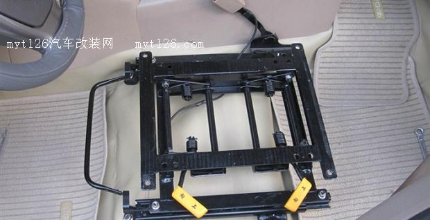 旗云3改座椅高低调节