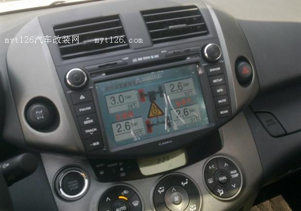双倒车影像是亮点 rav4加导航胎压监测