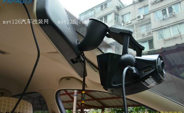 朗逸安装行车记录仪