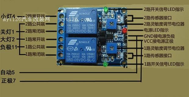 脚继电器接线图_时间继电器接线方法_摩托车继电器