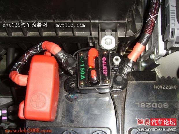 凯美瑞音响改装 - - myt126汽车改装网