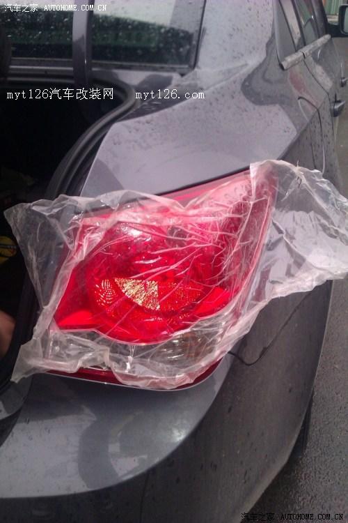 科鲁兹改装更换尾灯作业 myt126汽车改装网高清图片