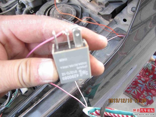 比亚迪l3无损安装倒车雷达