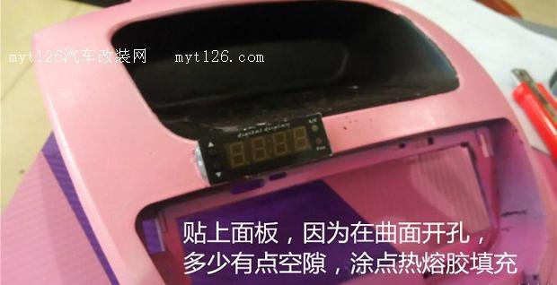 比亚迪F0恒温空调控制器加装高清图片