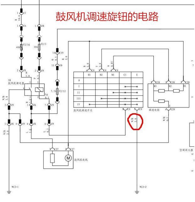 比亚迪f0恒温空调控制器加装