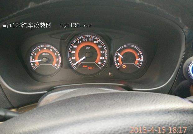 菱悦v3加装一键启动和继电器暗锁 - - myt126汽车改装