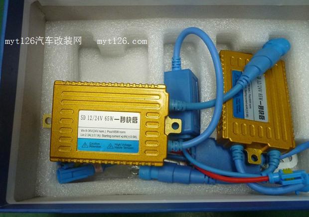 长安cs35升级大灯 -