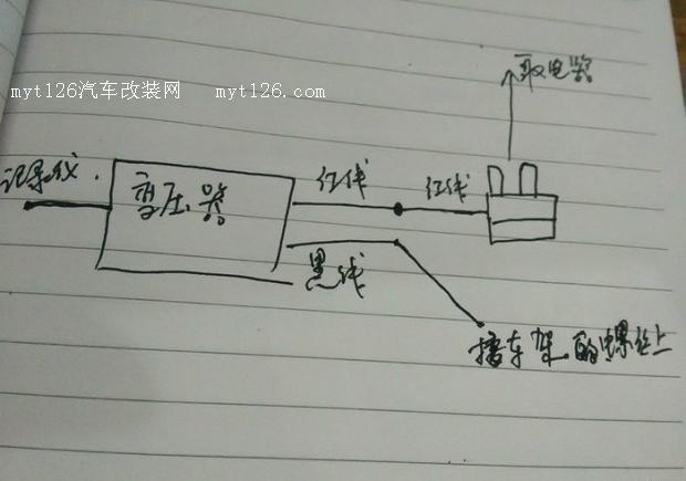 4根线取电开关接线图