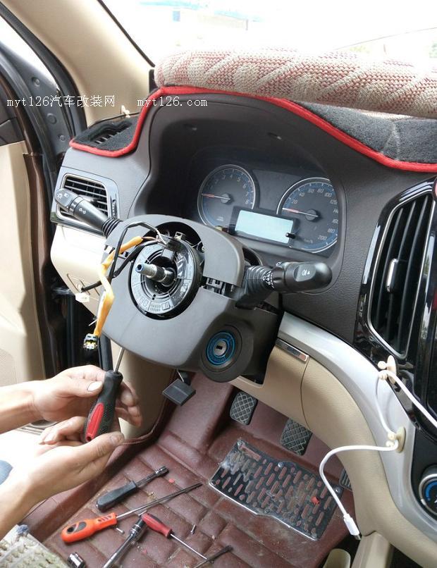宝骏730改装多功能方向盘跟定速巡航