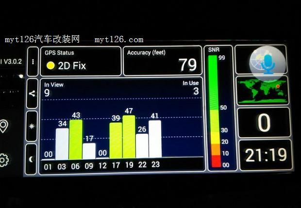 整体效果。 离线导航、电子狗播报非常准确。若你附近有WIFI可以连上升级,或你的手机流量够多的话,分享你的手机热点用在线导航升级,或干脆直接将后视镜拆回家WIFI升级。  GPS搜星效果图晚上拍的。  白天拍的。  高德导航软件里面的GPS搜星图。  前摄像头的图像,车内车外亮度差别大,而起阴天效果比较差,实际效果比这个好百倍。 看到没?右上角的画中画,后摄像头的,用手点一下就可以前后画面随便切换。