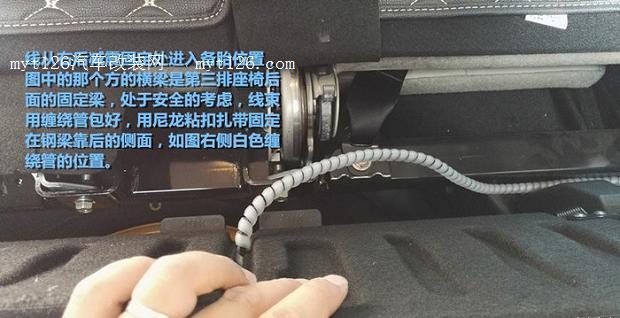 马自达8加装后备箱点烟器