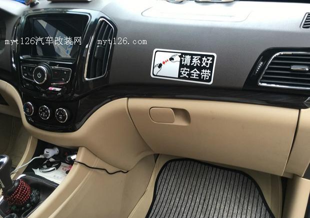 宝骏730 1.8l空调清洗 - - myt126汽车改装网