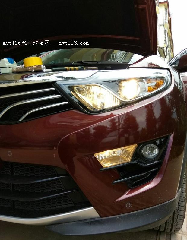 自己动手改装东南DX7氙气灯高清图片