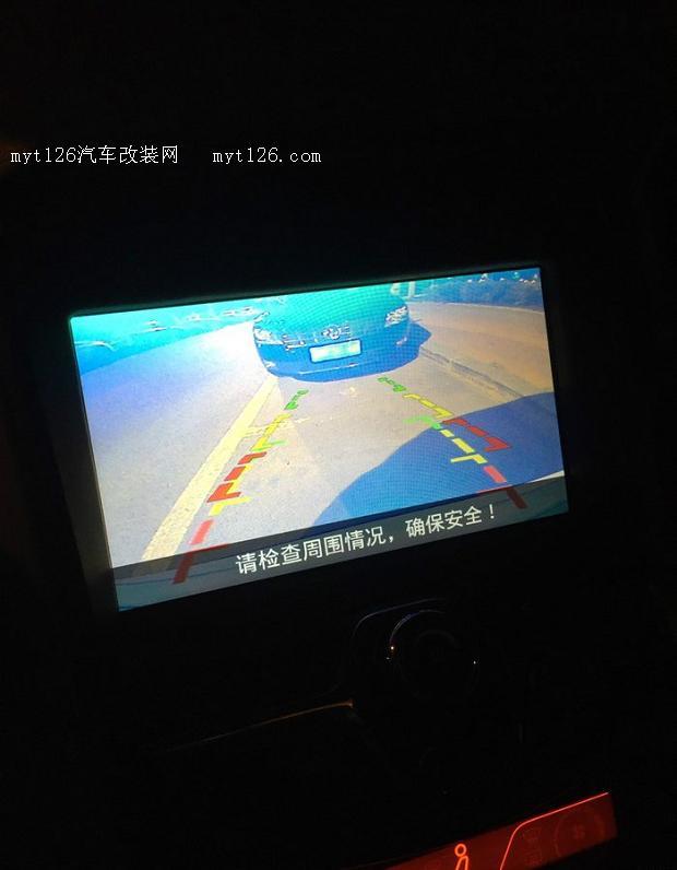 博瑞轿车改中网_艾瑞泽7 15款致领加装原厂中配大屏幕主机 - - myt126汽车改装网