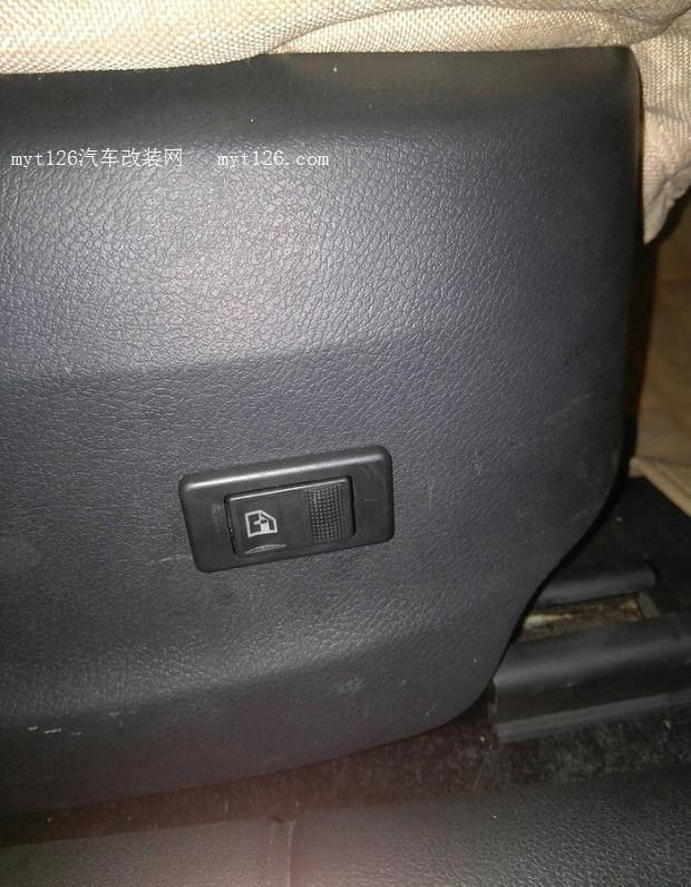 新明锐原车座椅加装靠背电动调节高清图片