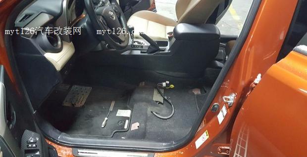 rav4保险丝盒用取电器加装座椅加热