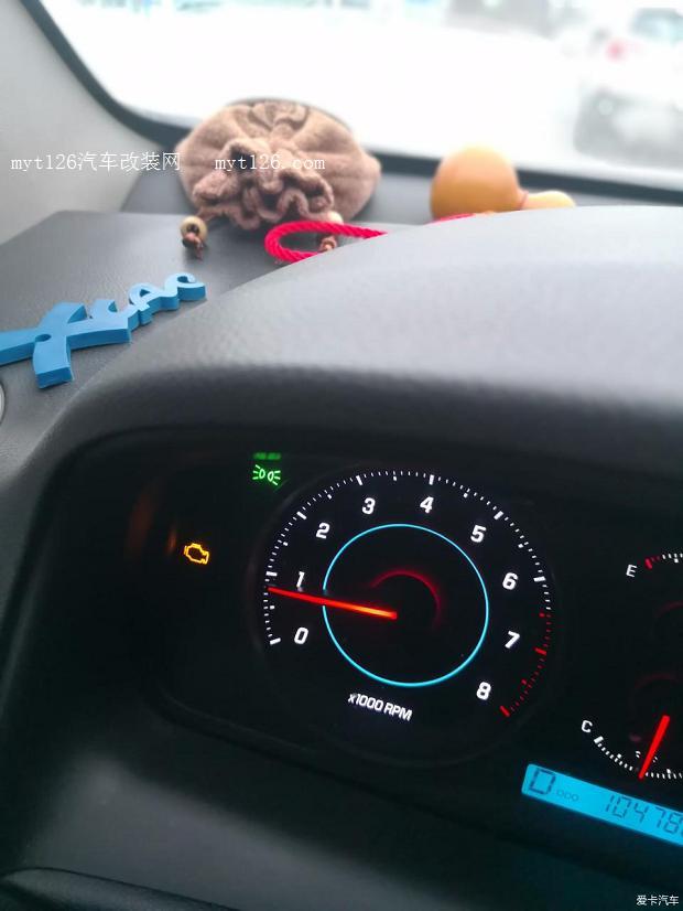 科帕奇发动机故障灯亮解决 - - myt126汽车改装网