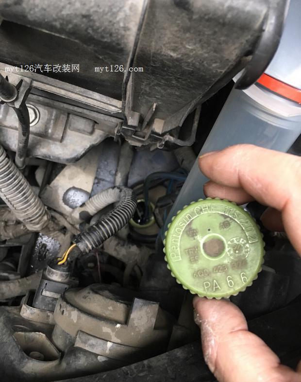 汽车助力转向油_自己动手polo更换助力转向油 - - myt126汽车改装网