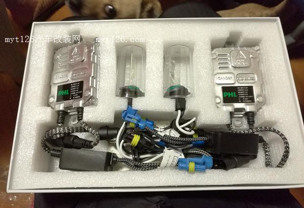 奔腾x80改装氙气大灯