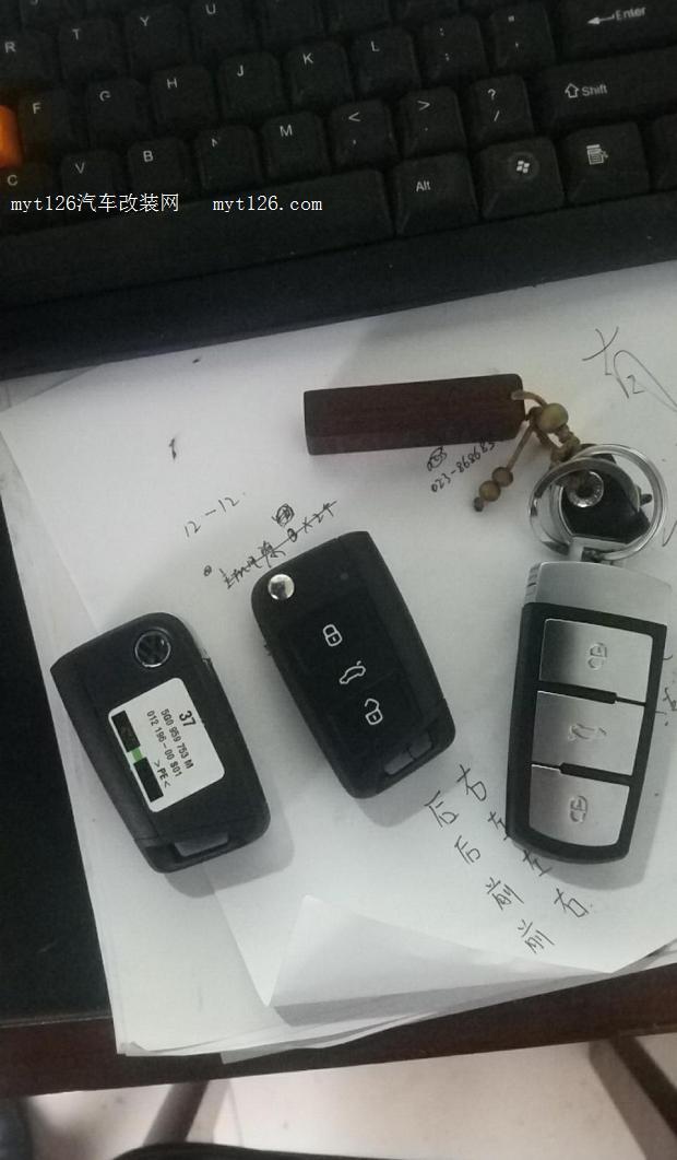 凌渡智能钥匙更换cc钥匙外壳