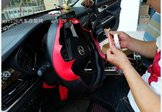 汉腾x7加装手缝方向盘套 - - myt126汽车改装网
