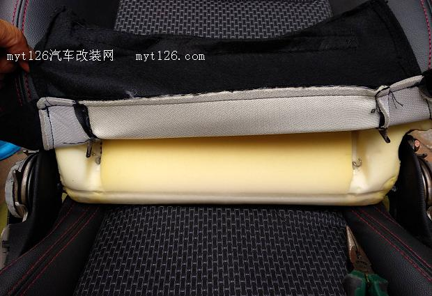 自己动手改装瑞虎3座椅加热超详细攻略 - - myt126