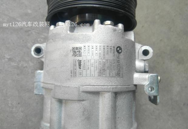 宝马320i更换空调泵,发电机轮,涨紧轮,皮带轮和皮带
