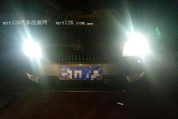 汽车改装led前大灯_明锐换装LED前大灯 - - myt126汽车改装网