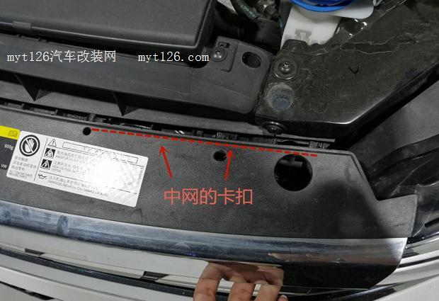 汽车改装led前大灯_大众新款凌渡升级原厂LED大灯总成 - - myt126汽车改装网