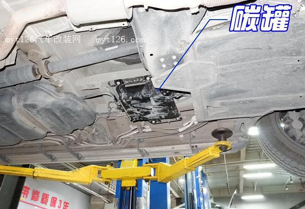活性碳罐_更换奔驰V级碳罐解决加油频繁跳枪故障 - - myt126汽车改装网